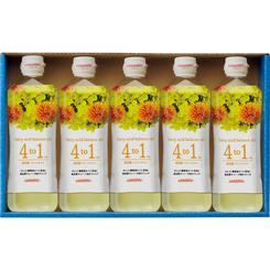 エサンテ 4 to 1 脂肪酸バランスオイル ギフトセット(5本入り)