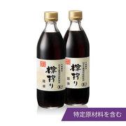 【10円基金対象】12ヶ月の食卓 樽搾り醤油