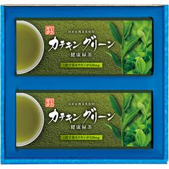 12ヶ月の食卓 カテキングリーン健康緑茶 ギフトセット