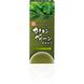 12ヶ月の食卓 カテキングリーン健康緑茶