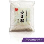 【10円基金対象】12ヶ月の食卓 小麦粉 (薄力粉)