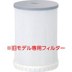 eSpring バスルーム浄水器 交換用プレフィルター