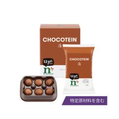 エヌ バイ ニュートリライト チョコテイン