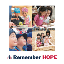 Remember HOPE 寄付金