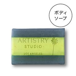 アーティストリー スタジオ ロサンゼルス エディション パシフィック ウェーブ ボディーバー