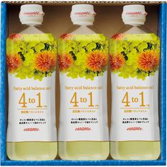 エサンテ 4 to 1 脂肪酸バランスオイル ギフトセット(3本入り)