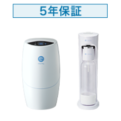 eSodaソーダメーカー付きイースプリング浄水器(据置型5年保証付き)