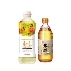 【10円基金対象】ヘルシーセット
