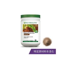 ニュートリライト バランス プロテイン ミックス(チョコレート)