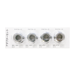 eSpring バスルーム浄水器 アダプターセット