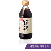【10円基金対象】12ヶ月の食卓 ぽん酢