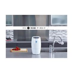 eSpring浄水器IIデータカード