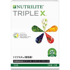 ニュートリライト トリプルX (個包装)
