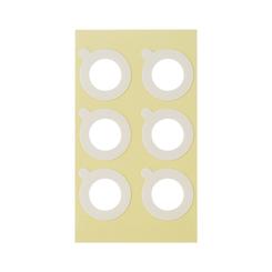 メディブロック 磁気治療器用 交換シール