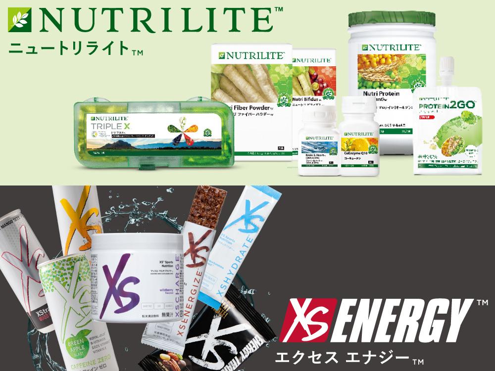 clp_nutrition_1.jpg