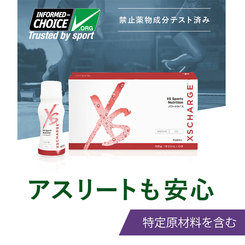 XS Sports Nutrition パワードライブ 10本