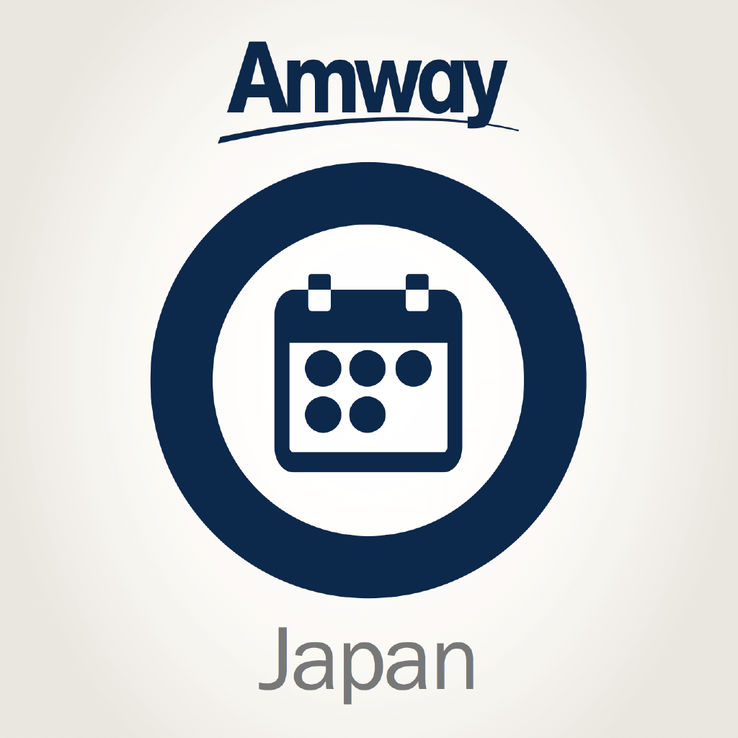Amway Events Japan