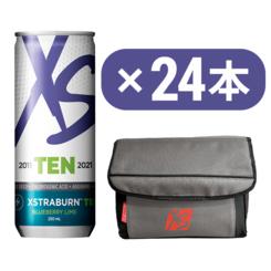XStraBURN™ TEN ブルーベリーライム × コールマンクーラーバッグセット(グレー)