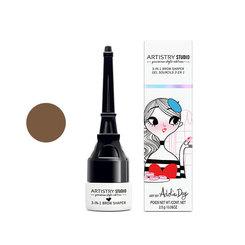 アーティストリー スタジオ パリジャン スタイル エディション 3イン1 ブロー シェイパー カラー:クリーム キャラメル