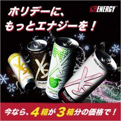 7日間限定XSスペシャルキャンペーン
